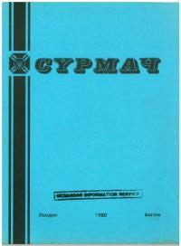 book-16123