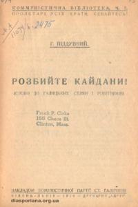 book-16137