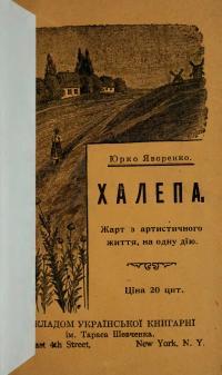 book-1614