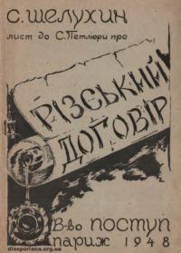book-16141