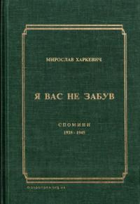 book-16145