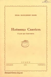 book-16157