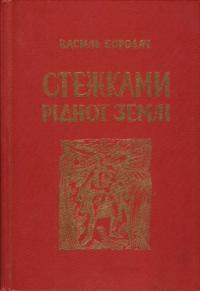 book-16169