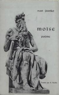 book-16173