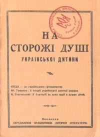 book-16179