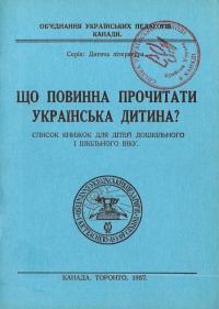 book-16180