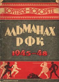 book-16181