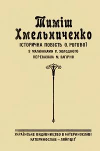 book-16184