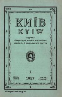 book-16187