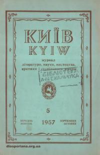 book-16190