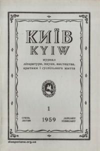 book-16192