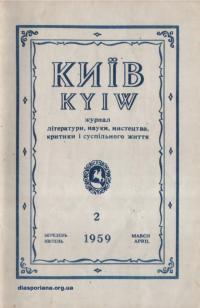 book-16193