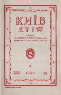 book-16194