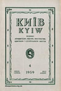 book-16195