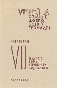 book-1621