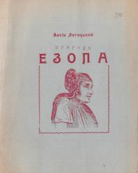 book-16210