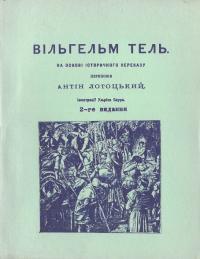 book-16211