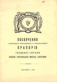 book-16215