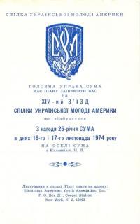 book-16216