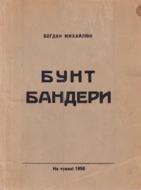 book-1622