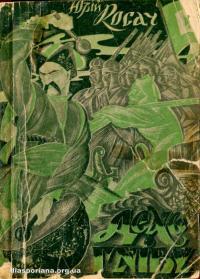 book-16220