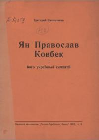 book-16223