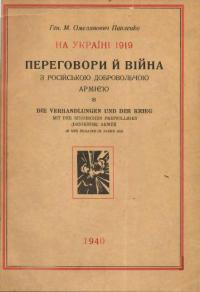 book-16224