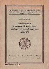 book-16225