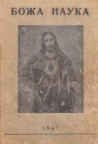 book-16236
