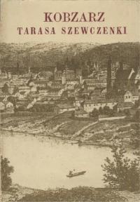 book-16246