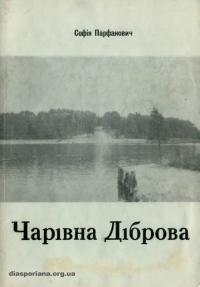 book-16248