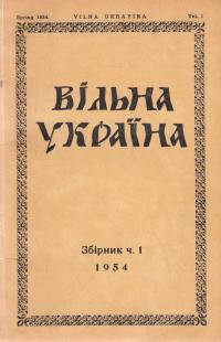 book-1626