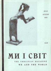 book-16260