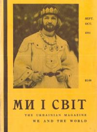 book-16261