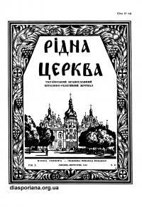 book-16263