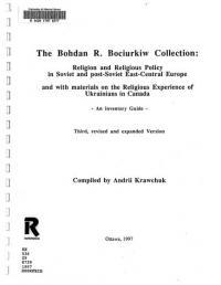 book-16266