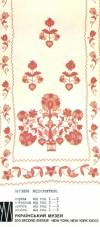 book-16275