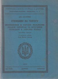 book-1628
