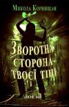 book-16281