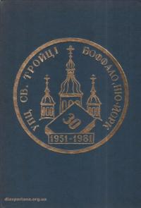 book-16283