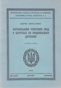 book-1629