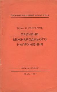 book-163