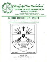 book-16303