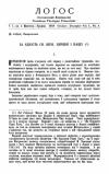 book-16307