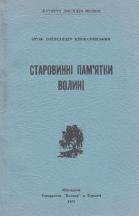 book-1632