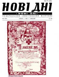 book-16327