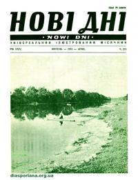 book-16330