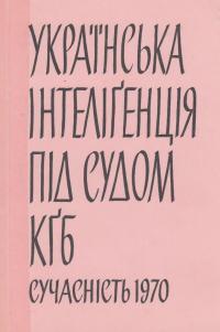book-1634
