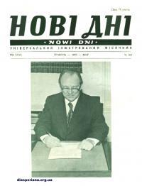 book-16342