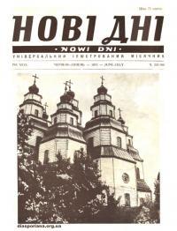 book-16343